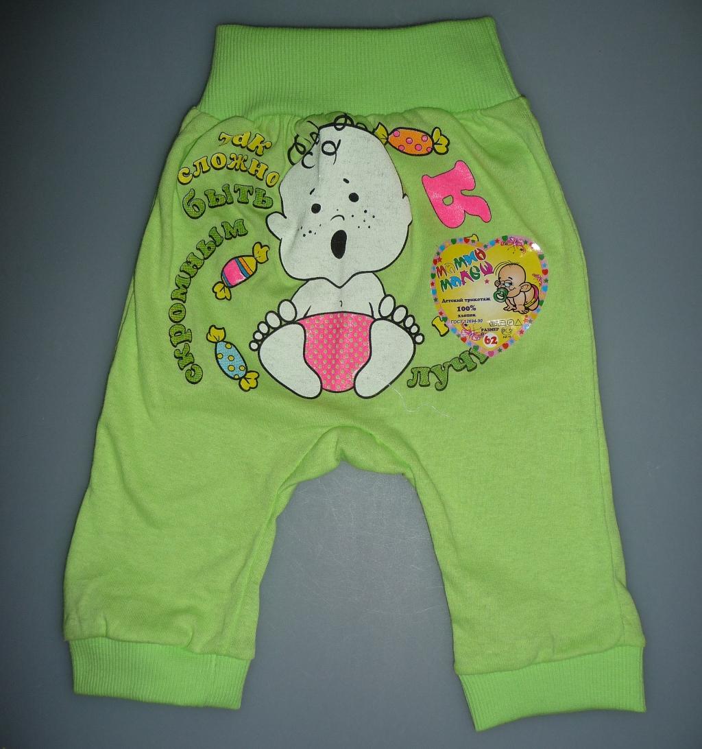 Детская одежда мамин малыш официальный сайт
