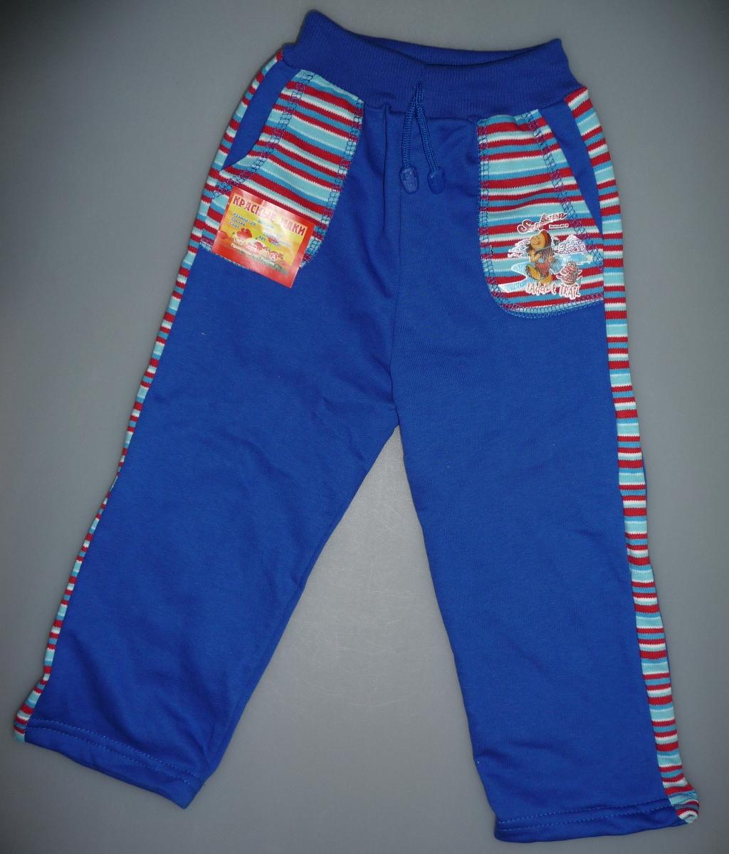 Верхняя детская одежда томск 5