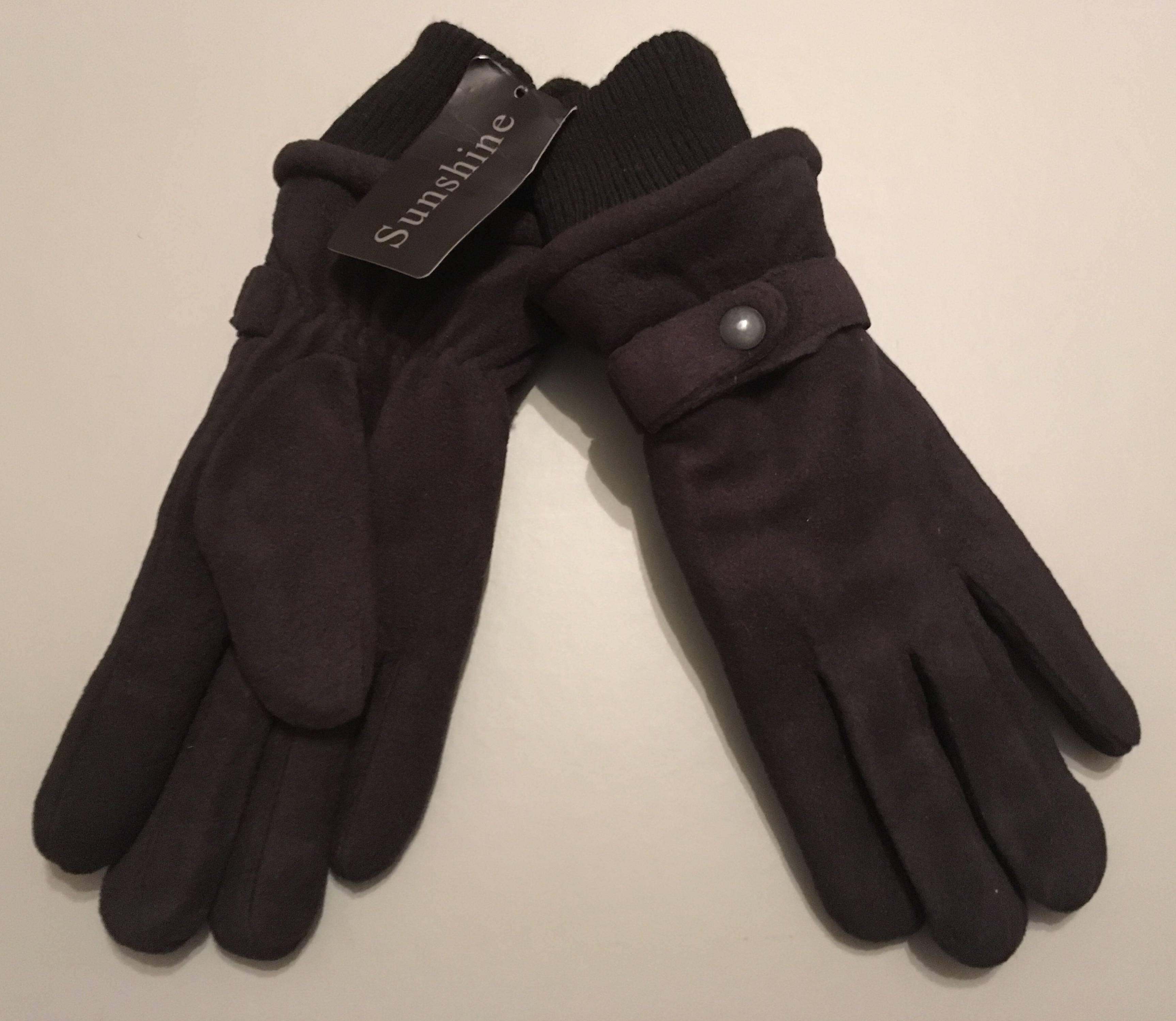 006495730881 Купить перчатки мужские Sunshine M442 оптом из Москвы за 168 руб